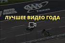 IndyCar Видео года №26: авария Дэли и Ньюгардена в Техасе