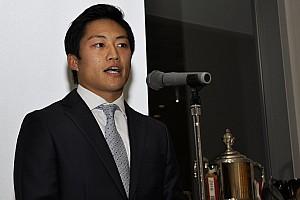スーパーフォーミュラ 速報ニュース 【スーパーフォーミュラ】P.MU/CERUMO·INGINGが祝勝会を開催