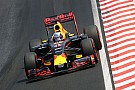 Red Bull could have been on pole, says
