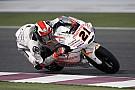 Qatar Moto3: Bagnaia leads Mahindra's charge