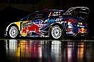 WRC 【WRC】Mスポーツ、2017年スペックのマシンのデザインを発表