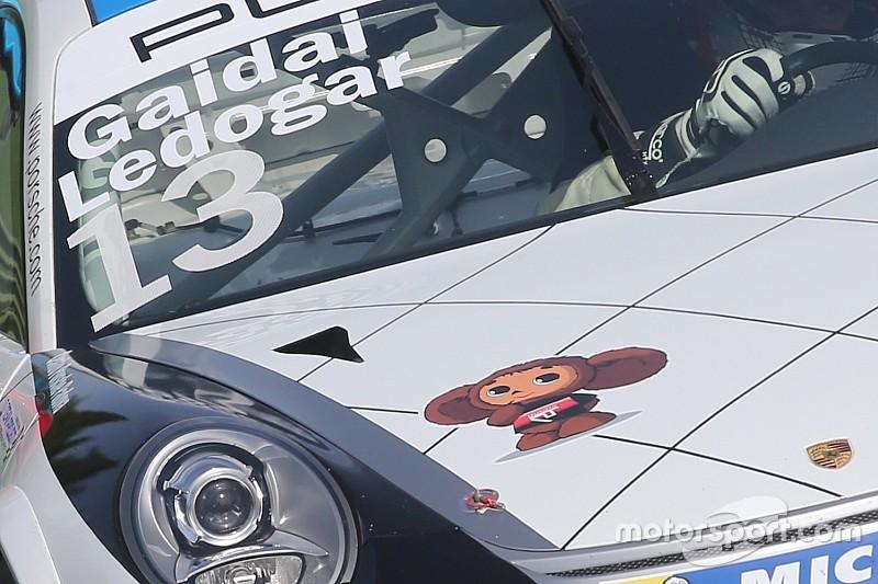 Ebura ka il portafortuna dello tsunami rt centro for Porsche ka che