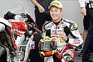 Argentina Moto3: Pawi stuns field with crushing win on drying track