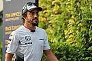 """アロンソ、F1が良くならなかったら""""何か他のこと""""をする"""