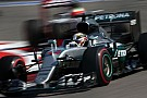 Hamilton says lack of grip