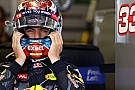 Button on Verstappen: Moving under braking