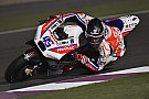"Redding insists his test pace is ""no joke"""