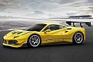 Ferrari Ferrari präsentiert 488 Challenge beim Weltfinale in Daytona