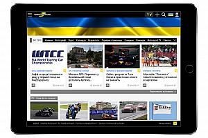 Motorsport.com lance sa version ukrainienne grâce à l'acquisition de F1-Ukraine.com.ua