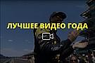 General Видео года №57: парализованный босс SPM за рулем Corvette Stingray