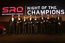 Blancpain Endurance Exciting 2016 season comes to a close at SRO Night of the Champions