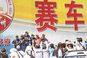 中国汽车拉力锦标赛CRC 比赛报告 CRC张掖站落幕  一汽大众夺双冠  韩寒称霸国内