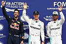 German GP: Rosberg snatches pole despite engine cut-out scare