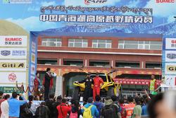 2016CCR,青海湖高原拉力赛,开幕仪式