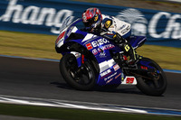 Asia Road Racing Championship Photos - Galang Hendra, Asia Production 250cc