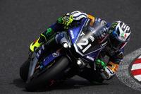 FIM Endurance Photos - #21 Yamaha Factory Racing Team: Katsuyuki Nakasuga, Pol Espargaro, Alex Lowes