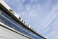 NASCAR Sprint Cup Photos - Daytona Rising