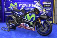 MotoGP Fotoğraflar - Valentino Rossi, Movistar Yamaha MotoGP livery for the Malaysian GP