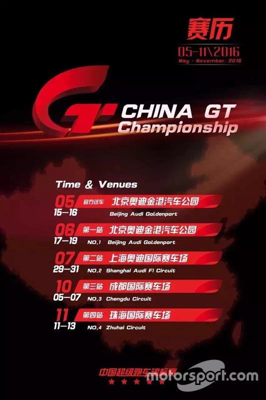 CHINA GT calendar
