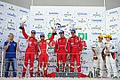 Ferrari Imola ILMC Event Race Report