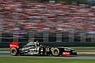 Lotus Renault Italian GP - Monza qualifying report