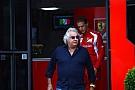 Ferrari comeback rumours 'nonsense' - Briatore