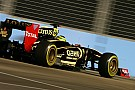 Lotus Renault Singapore GP qualifying report