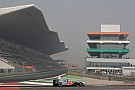 India and Red Bull collect wins for F1 at awards