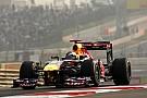 Red Bull still planning Jerez debut for 2012 car