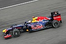 Red Bull Chinese GP - Shanghai Friday report