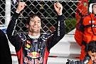 No protest but Red Bull floor still on F1 radar