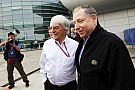 F1 teams could fold if costs not reduced - Todt 