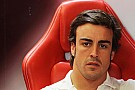 Alonso 'like Schumacher' except salary