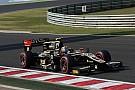 Lotus GP scores win and points at Hungaroring