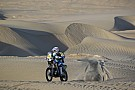 Peru: Stage 4 from Nazca to Arequipa was not smooth sailing - video