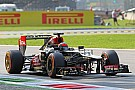 2014 Lotus lineup could revive old F3 rivalry