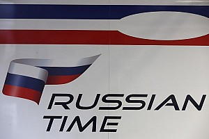 GP3 Breaking news RUSSIAN TIME joins GP3 Series