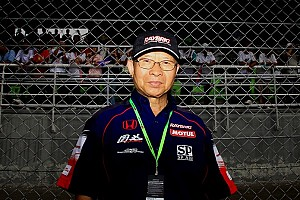Le Mans Breaking news Kunimitsu Takahashi: Member of the 90th anniversary Hall of Fame