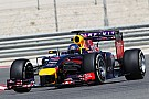 A positive end to a difficult time for Red Bull in Bahrain