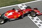 Horsepower by Ferrari - Video