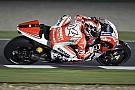 Dovizioso a fraction away from front row start, Crutchlow eighth in Qatar GP qualifying