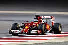 Mixed fortunes for Ferrari on Friday practice in Sakhir