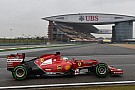 Chinese GP: third and sixth rows for Fernando and Kimi