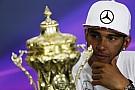 2014 British Grand Prix post-race press conference
