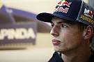 Teen Verstappen 'not ready' for 2015 debut - Hakkinen