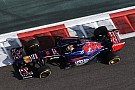Vergne set for Toro Rosso exit - reports