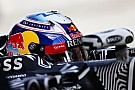 Infiniti Red Bull Racing: Ahead of the Australian GP