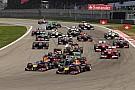 Nurburgring rules out German GP in 2015