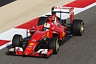 Vettel second fastest, Raikkonen fourth on qualifying at Sakhir