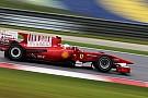 La Ferrari accusata di pubblicità ingannevole